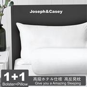 1+1 Premium Microfiber Pillow / Bolster / Bedding / Bedroom / Comfortable