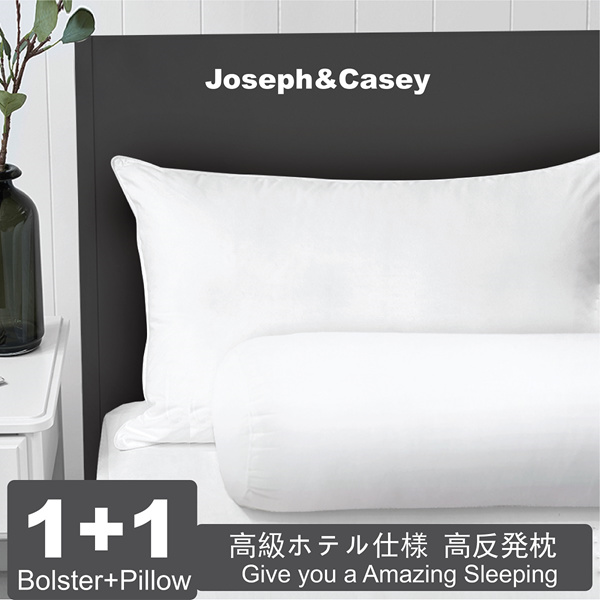 1+1 Premium Microfiber Pillow / Bolster / Bedding / Bedroom / Comfortable Deals for only S$39.9 instead of S$39.9