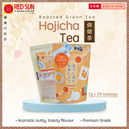 RED SUN Premium Hojicha Tea | Japanese Roasted Green Tea | 20 Teabags