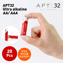 APT32 Ultra Alkaline Battery AA / AAA 1.5V 4pcs / Latest Battery