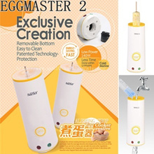 ☆EGGMASTER 2☆New and Improved Egg Master 2014.The bottom of the piston. Easy to clean.Eggmaster / Eggplus / Rollie Egg / Automatic Egg Cooking /boiled eggs