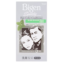 [ Halal Certification ] Bigen Speedy No.882 Brownish Black Hair Color Conditioner with Natural Herbs