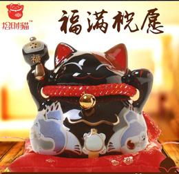 Lucky Cat Decoration black ceramics piggy bank Shop Opening招财猫摆件黑色陶瓷存钱罐店铺开业