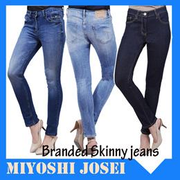 Big Sale//Miyoshi Josei - Indigo - Premium Jeans skinny/bootscut- Celana jeans wanita - Best Quality - Indigoclusters
