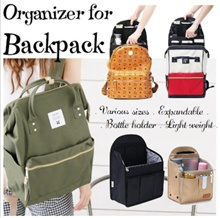 e33e6a2ed79d Bag Organizer Backpack ☆Haversack Transfer Liner ☆ Bag in Bag ☆M C M Anello  Backpack ☆