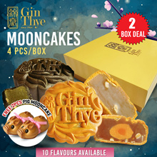 【2 Boxes Deal】Less Sugar* [10 Flavors ]Traditional Baked Mooncakes 4pcs / FREE 2pcs Pig Mooncake