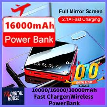10000/16000/30000mAh Power Bank Fast Charging/Wireless PowerBank iPhone iPad Samsung Huawei Xiaomi