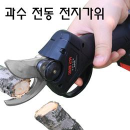 电动剪枝机充电式修枝剪剪刀园林剪果园树高枝锂电修枝剪