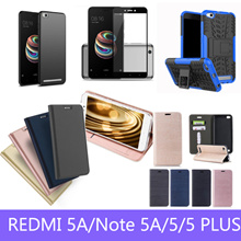 💋Hot stuff💋Xiaomi Redmi 5A Redmi Note 5A 5/5+Magnetic Flip Leather Case full Screen Protector