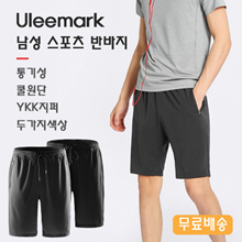 Xiaomi ecological chain ULEEMARK men#39s cool sports shorts