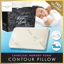 ★JAPAN BRAND★ Rinen Haus Charcoal Memory Foam Contour Pillow