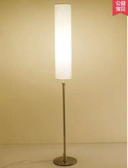 现代简约落地灯 客厅卧室书房宜家北欧遥控个性创意led立式台灯