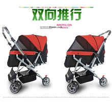 Package mail small animal pet stroller dog cat stroller can be folded out closed 3-General