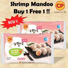 [CP] Buy 1 Free 1!! Shrimp Mandoo 460g. approx. 20 pcs. (Frozen)