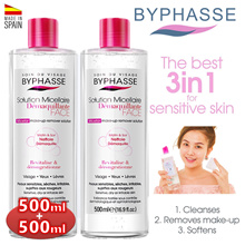 ❤500+500ML SUPER VALUE! ❤ BYPHASSE 3-in-1 Micellar Makeup Remover Cleansers. As good as Sensibio!