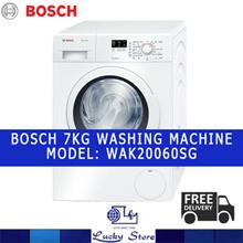 BOSCH 7KG  FRONT LOAD WASHING MACHINE * WAK20060SG * 2 YEARS LOCAL BOSCH AGENT WARRANTY