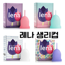 [Lena Eco-friendly Menstrual Cup] Lena Cup US FDA approved environmentally friendly menstruation cup / LENA CUP / safe silicone material / permanent use