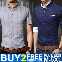 Buy 2 Free Shipping Men Business Top Shirts Shorts Sleeve Fashion Casual Blouse 2018 New Plus Size