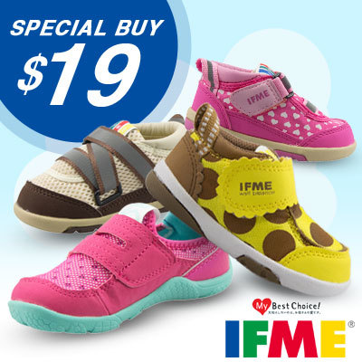 clearance shoes japan brand ifme