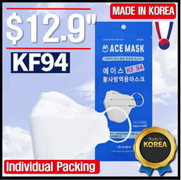 KF94 MASK From KOREA / Made in KOREA / 4Ply And Individual Packing / FDA Approved