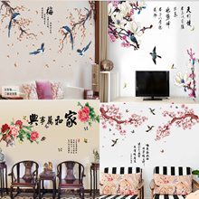 Chinese flower  in 2017 /Highly Recommend online wall sticker shop- wall decal-wall sticker-1-2day