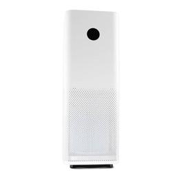 【618年中鉅惠】小米米家空气净化器 Pro★ 澎湃动力,净化能力更快更强OLED 显示屏幕|激光颗粒物传感器|500m³/h 颗粒物 CADR|60m² 适用面积