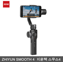 ZHIYUN Smooth4 Handheld Gimbal