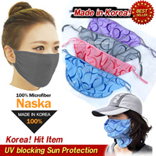 ★Made in Korea★ UV blocking mask sun protection neck face cover dust outdoor sports protectorneck