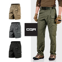 Tesla CQR Military Tactical Pants / 13 type / High Quality / waterproof / Dust Proof / Cargo pants