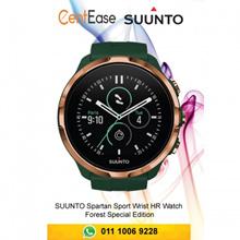 SUUNTO Spartan Sport Wrist HR Watch- Forest Special Edition