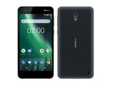 Nokia 2 2018 GARANSI RESMI NOKIA