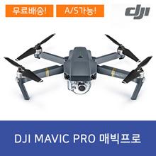 DJI MAGIC PRO / shooting drone / portable dron / advanced drone / aerial photography / DJI Korea