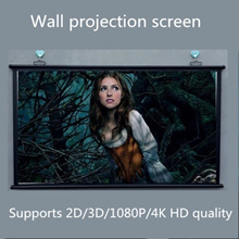 Projection screen 100 inch 16:9/4:3 projector screen simple wall-mounted curtain home office project