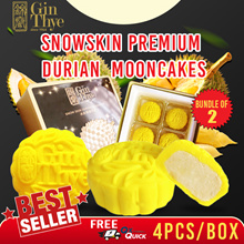 USE Cart Coupon $8【Bundle of 2】★Qoo10 Best Seller★[100% Durian Snow Skin Mooncake 4 Large size]
