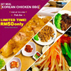 Korean Chicken BBQ Set Meal for up to 3 Pax