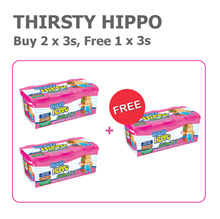 Thirsty Hippo Dehumidifier Moisture Absorber 600ml 3 Pieces x 3 (Buy 2 get 1 Free)