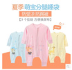 Romper baby/Baby cotton sleep/baby clothes/ baby wear/ Swaddle //Infant NewBorn Swaddlepad// use coupon more discount!