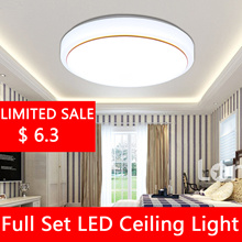★Full Set LED Ceiling Light [A SET light+cover]★12W -36W