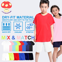 + LITTLE MUSHROOMS + | QDSET | CHILDREN UNISEX PLAIN COLOURED DRY FIT QUICK DRY T-SHIRTS SHORTS |