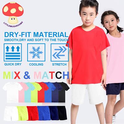 03282dd30e462 Qoo10 - Boy's Clothing Items on sale : (Q·Ranking):Singapore No 1 shopping  site