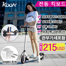 KOON electric scooter lithium electric car adult two rounds of folding bike