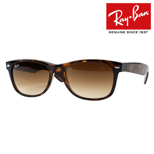 4cfc56866a fit to viewer. prev next. Ray-Ban sunglasses Best Model rb2132 710 51 55 ...