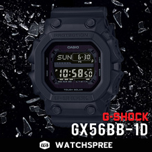 *CASIO GENUINE* G-Shock Basic Black Out Series Watch GX56BB-1D!  Free Shipping and Warranty!