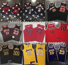 NBA Jersey Jordan Bulls Iverson Sixers James Lakers Shohoku dense-embroidery version