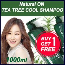 1+1 [DAENG GI MEO RI] Tea tree shampoo 1000ml / made in korea