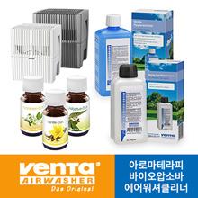 [Venta] Venta Air Washer Aroma Incense Set / Venta Biao Apsova (Venta Water Treatment) Venta airwasher aroma set (3 * 50ml) / Venta Water treatment Free Shipping