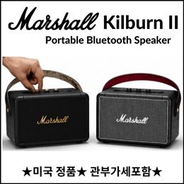 ★쿠폰가 $275★무료배송★[Marshall ] 마샬 킬번 2 블루투스 스피커 Kilburn II Portable Bluetooth Speaker