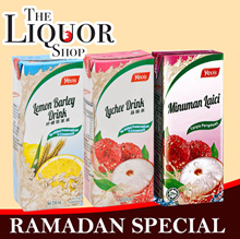 [YEOS][PACKET DRINKS] RAMADAN SPECIAL 250ML x 48 PACKETS