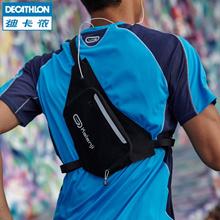 Decathlon new portable lightweight Smartphone running backpack shoulder sports bag KALENJI
