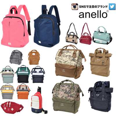 48f8fc1d3fa CLEARANCE - 100% AUTHENTIC ANELLO BACKPACK 💕 luggage travel bag backpack